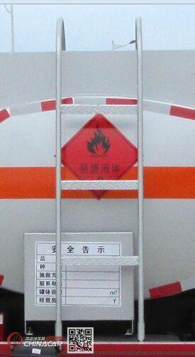 楚胜牌CSC5110GJY5A型加油车图片3