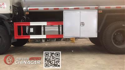 润知星牌SCS5082GJYCGC型加油车图片4