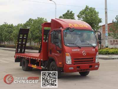 润知星牌SCS5041TPBCGC型平板运输车图片1