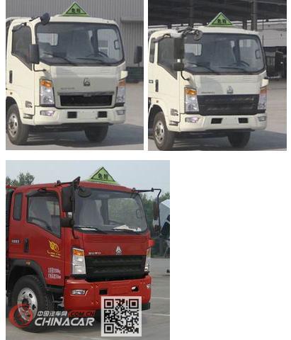 楚胜牌CSC5147GJYZ型加油车图片2