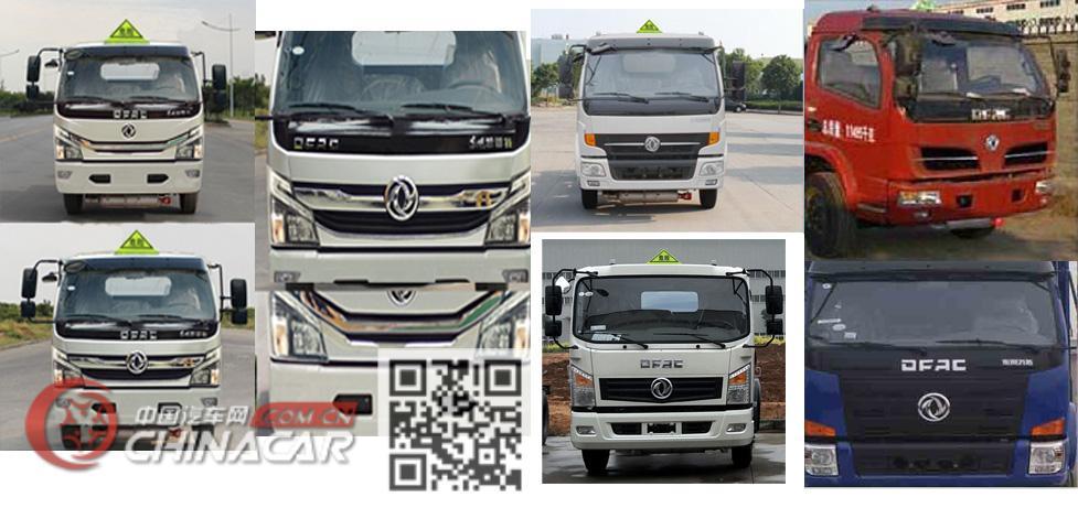楚胜牌CSC5100GJY5型加油车图片2