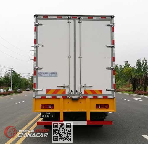 多士星牌JHW5180XLCD型冷藏车图片4