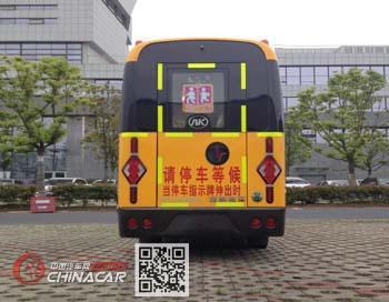 安凯牌HFF6541KQY4型幼儿专用校车图片3