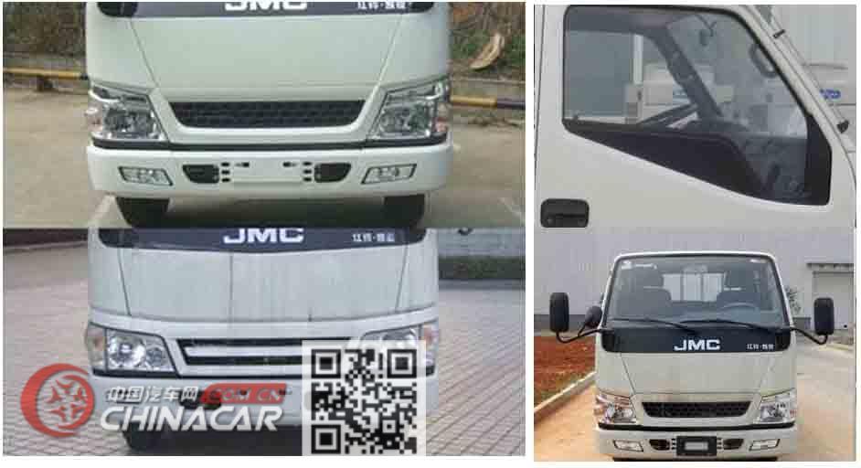 华通牌HCQ5043TQZJX5型清障车图片2