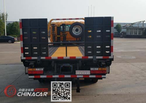 专威牌HTW5040TQZPCG型清障车图片4