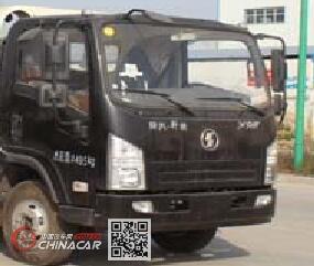 专威牌HTW5040TQZPSX型清障车图片2