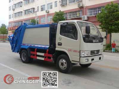 程力威牌CLW5040ZYSD5型压缩式垃圾车图片1