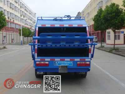 程力威牌CLW5040ZYSD5型压缩式垃圾车图片3