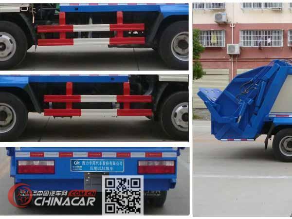 程力威牌CLW5040ZYSD5型压缩式垃圾车图片4