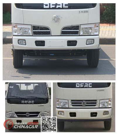 程力威牌CLW5040ZYSD5型压缩式垃圾车图片2