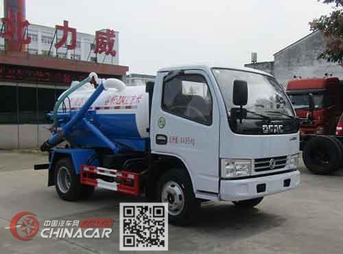 中汽力威牌HLW5042GXW5EQ型吸污车图片1