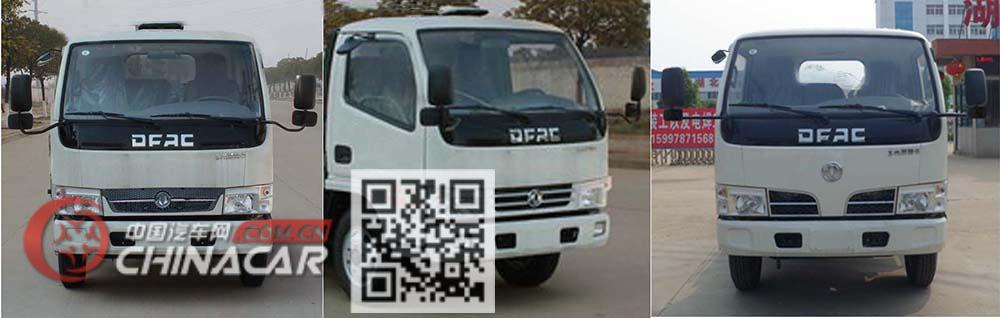 中汽力威牌HLW5042GXW5EQ型吸污车图片2