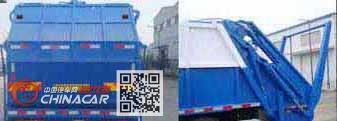 炎帝牌SZD5180ZYSEN5型压缩式垃圾车图片2