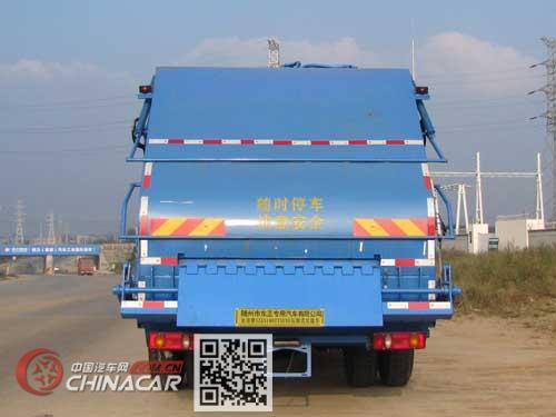 炎帝牌SZD5180ZYSEN5型压缩式垃圾车图片4
