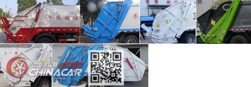 炎帝牌SZD5180ZYSEN5型压缩式垃圾车图片3