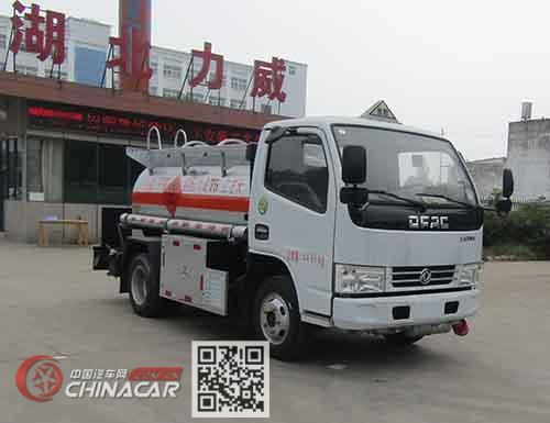 中汽力威牌HLW5040GRY5EQ型易燃液体罐式运输车图片