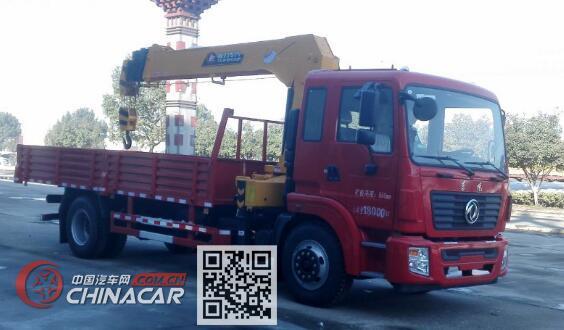 大力牌DLQ5180JSQZM5型随车起重运输车图片1