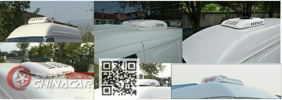 福田牌BJ5039XLC-C6型冷藏车图片2