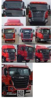大力牌DLQ5311TPBY5型平板运输车图片2