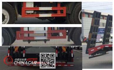 大力牌DLQ5311TPBY5型平板运输车图片4