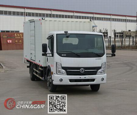 东风牌EQ5041XXY5BDFAC型厢式运输车图片
