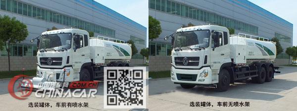 森源牌SMQ5250GQX型清洗车图片4