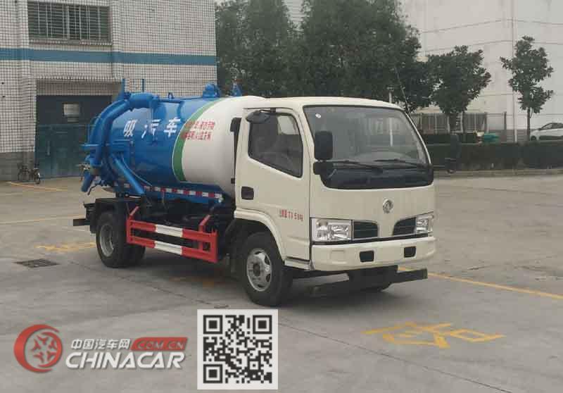 东风牌EQ5072GXWL型吸污车图片1