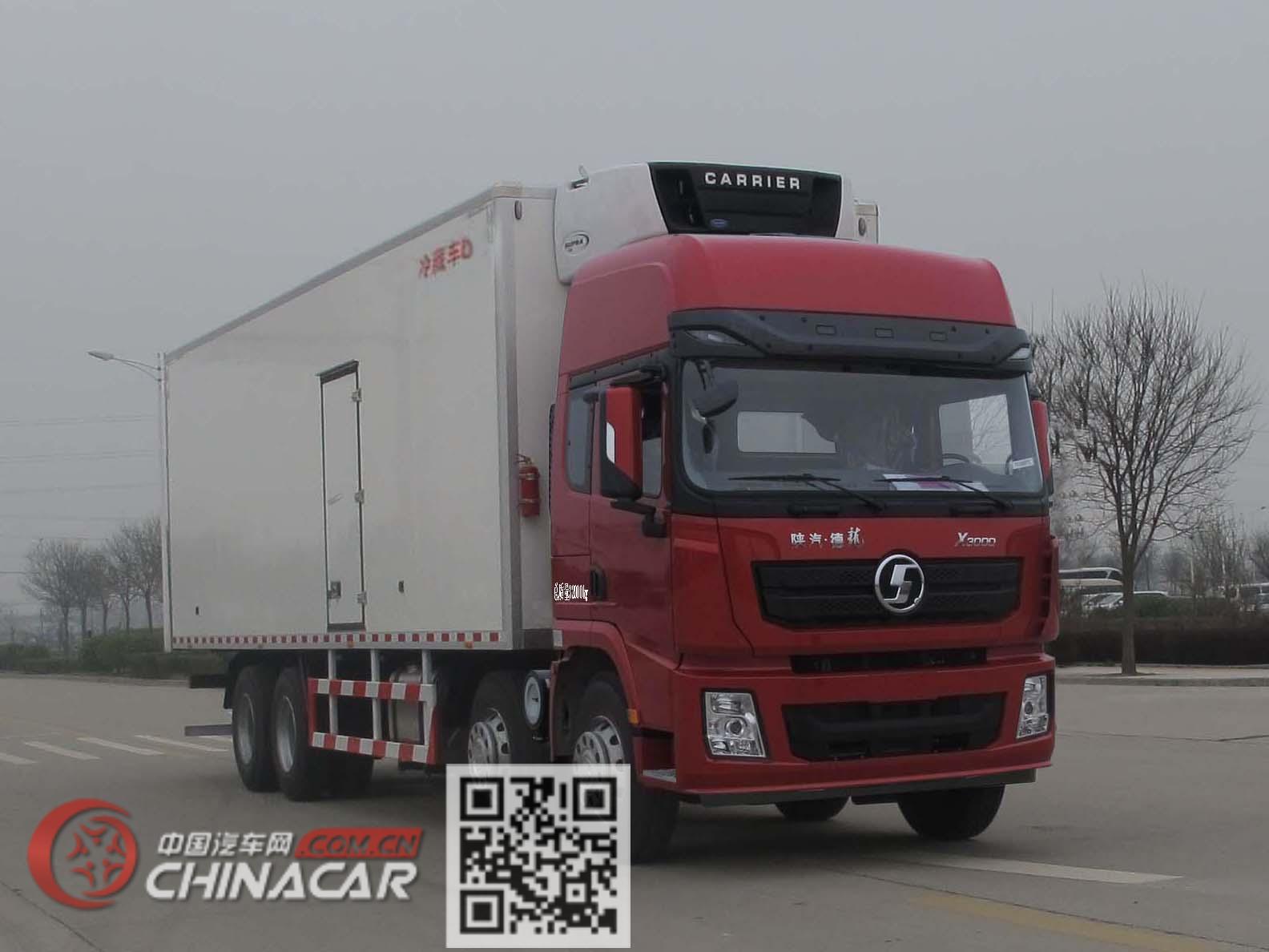 陕汽牌SX5320XLC4C45B型冷藏车图片1
