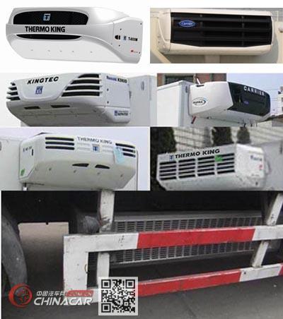 陕汽牌SX5320XLC4C45B型冷藏车图片3