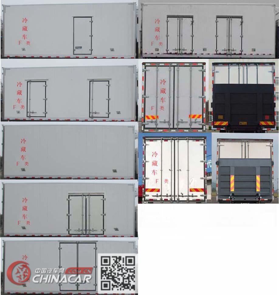 陕汽牌SX5320XLC4C45B型冷藏车图片4