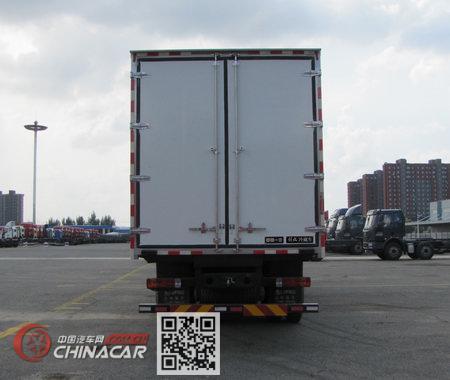 解放牌CA5310XLCP63K1L6T4E5型冷藏车图片4