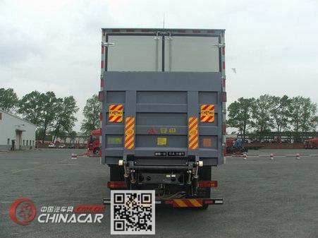 解放牌CA5310XLCP63K1L6T4E5型冷藏车图片3
