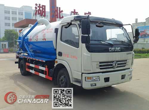 中汽力威牌HLW5111GXW5EQ型吸污车图片1