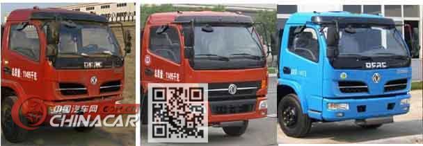 中汽力威牌HLW5111GXW5EQ型吸污车图片2
