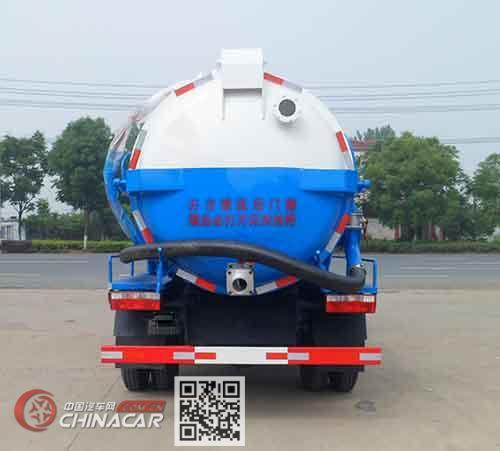 中汽力威牌HLW5111GXW5EQ型吸污车图片4
