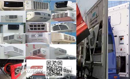 青驰牌QYK5162XLC5型冷藏车图片2