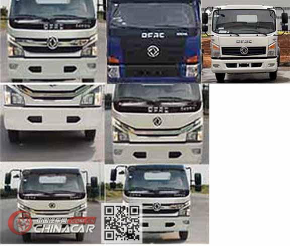 中汽力威牌HLW5111GQX5EQ型清洗车图片3