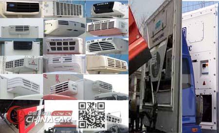 青驰牌QYK5160XLC5型冷藏车图片2