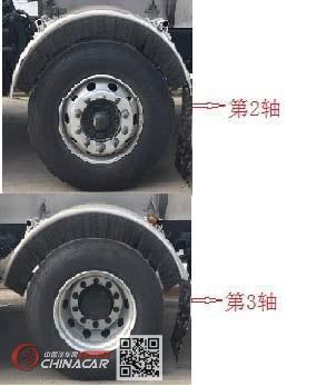 醒狮牌SLS5253GJYD5A型加油车图片3