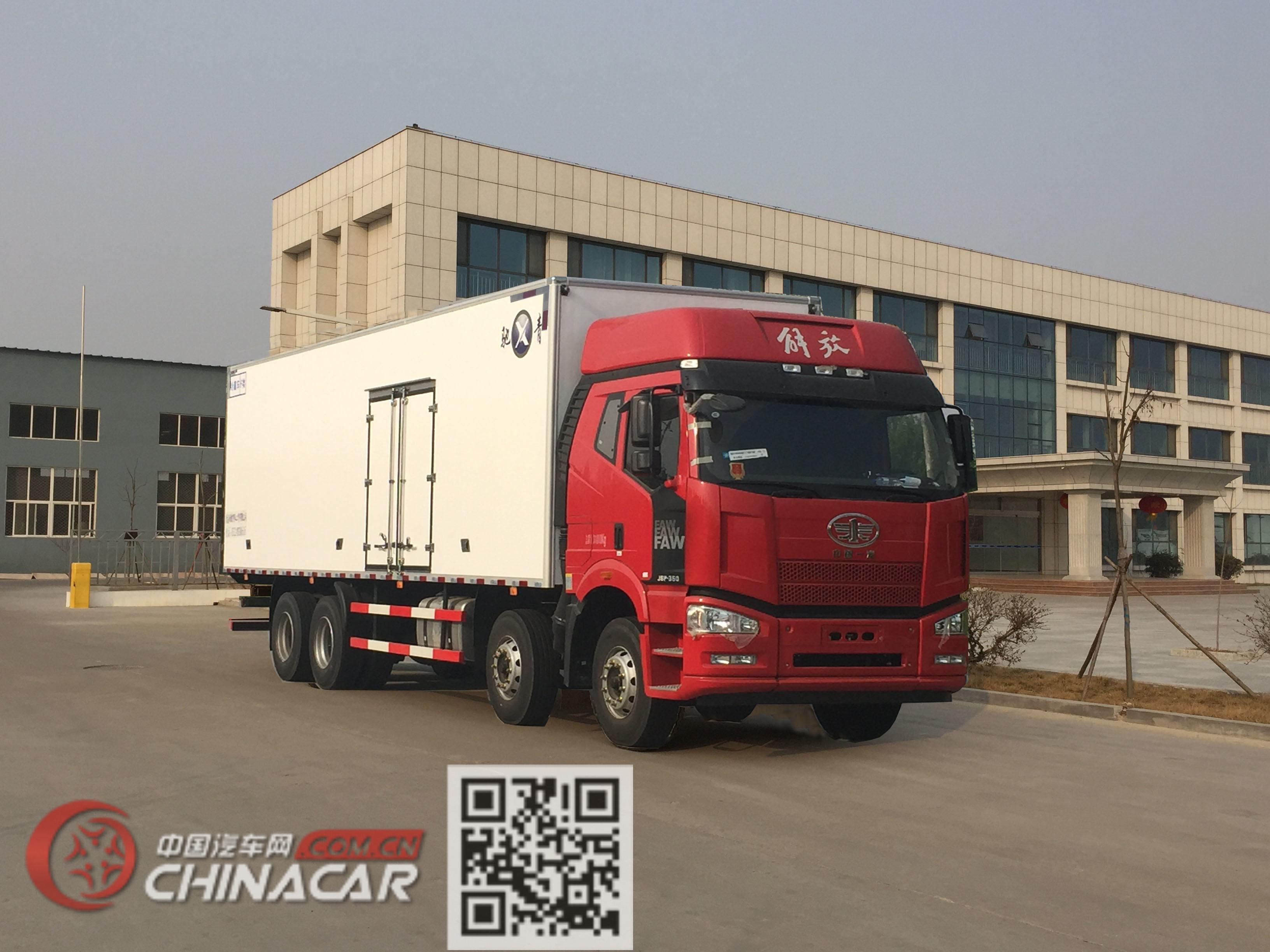 青驰牌QYK5310XLC5型冷藏车图片