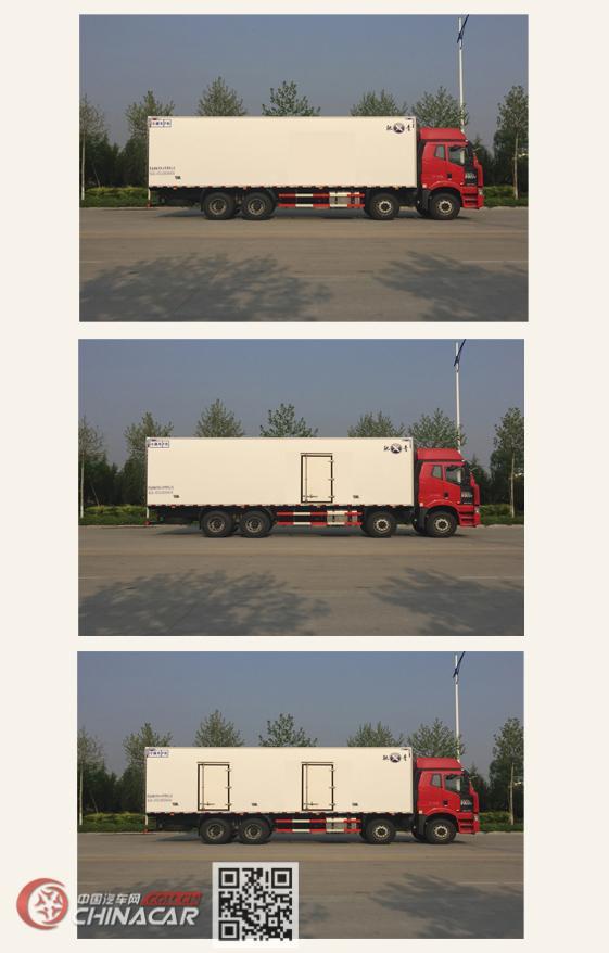 青驰牌QYK5310XLC5型冷藏车图片2