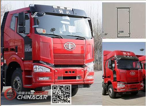青驰牌QYK5310XLC5型冷藏车图片4