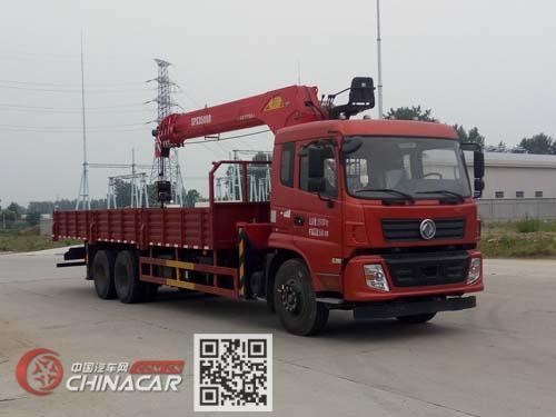 炎帝牌SZD5250JSQE5型随车起重运输车图片1