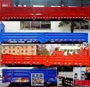 炎帝牌SZD5250JSQE5型随车起重运输车图片3