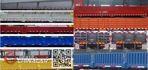 东风牌EQ5311JSQFV型随车起重运输车图片2