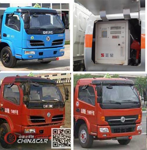 中汽力威牌HLW5111GJY5EQ型加油车图片2