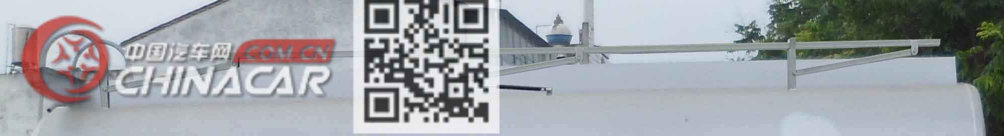 中汽力威牌HLW5111GJY5EQ型加油车图片3