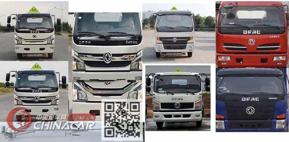 中汽力威牌HLW5111GJY5EQ型加油车图片4