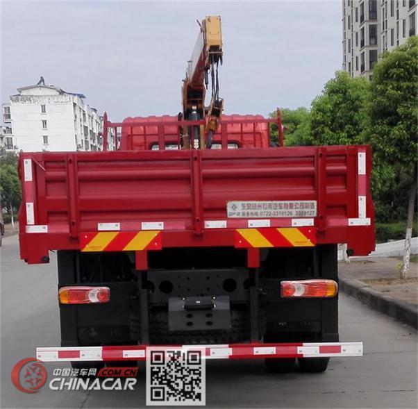 东风牌DFZ5160JSQSZ5D1型随车起重运输车图片4