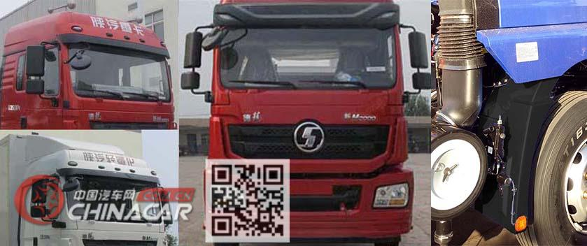 陕汽牌SX5310XLCGB456型冷藏车图片2